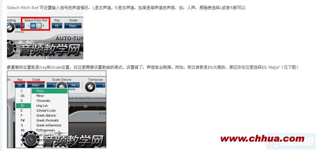 VST机架电音效果图文教程