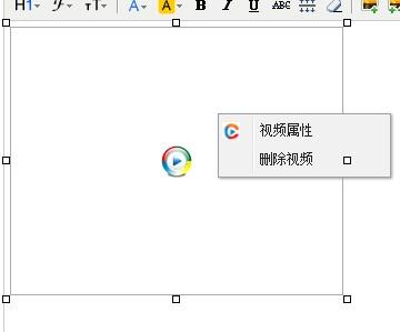 自开发kindeditor视频播放插件ckVideo(带右键菜单)