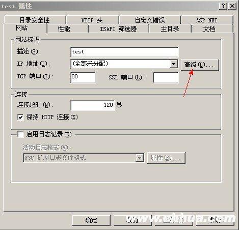 iis域名绑定