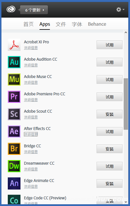 Adobe CC Downloader