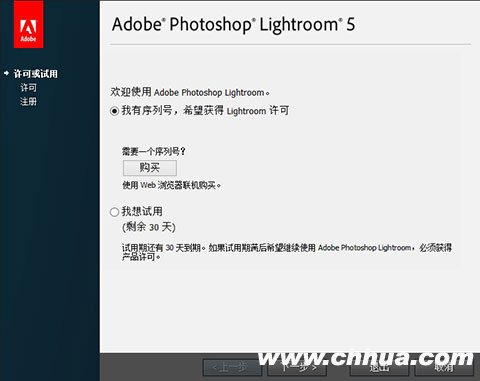 Adobe Photoshop Lightroom 5 active img01