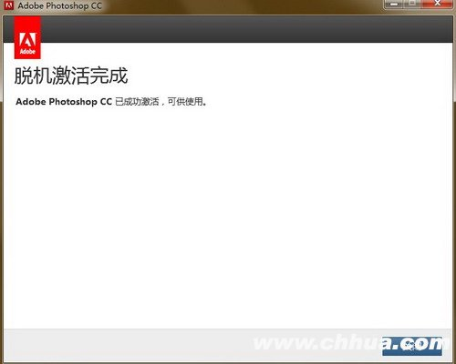 Adobe CC Activation激活成功