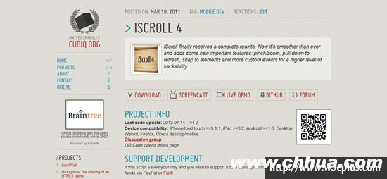 iScroll 4