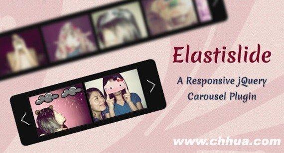 jQuery图片滑动切换插件 - Elastislide