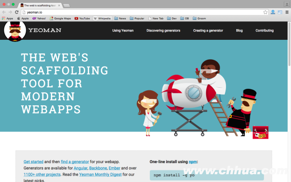 best angularJS tools for web developers for 2015- yeoman