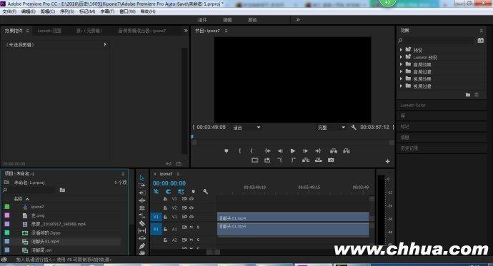 premiere<wbr>视频编辑拖到时间线上只有视频没有声音或只有声音没有视频的解决方法!